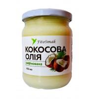 Кокосовое масло рафинированное 450 мл