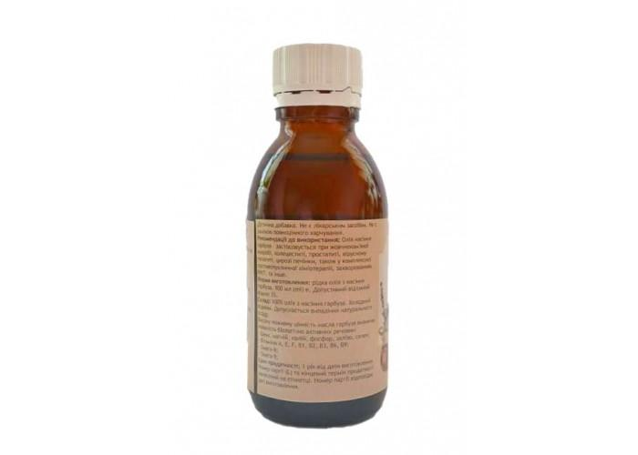 Тыквенное масло 100ml